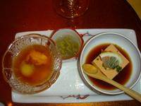 Sugiyama_002