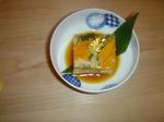 Urasawa_005_1